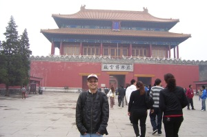 Forbidden City Back Entrance: Empress, Concubines, Eunichs